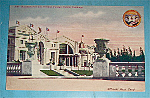 Manufacturers & Oriental Foreign Exhibit Bldg Postcard (Image1)