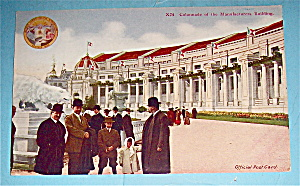 Colonnade Of The Manufacturers Building Postcard (Image1)