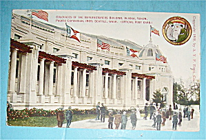 Colonades Of The Manufacturers Building Postcard (Image1)