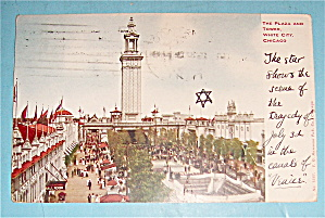 The Plaza And Tower, White City, Chicago Postcard