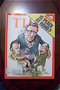 Time Magazine - August 25, 1975