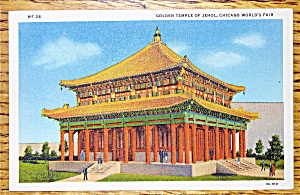 Golden Temple Of Jehol-chicago's World Fair