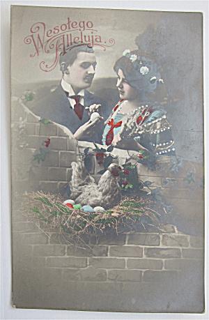Man Giving Woman A Egg Postcard (Image1)