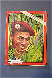 Time Magazine - June 26, 1964 - General Kong Le