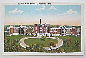 Henry Ford Hospital, Detroit, Michigan Postcard (Image1)