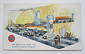 1933 Century Of Progress, Gulf Exhibit Postcard (Image1)