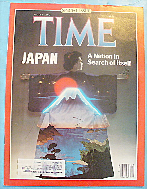 Time Magazine - August 1, 1983 Japan