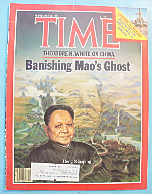 Time Magazine - September 26, 1983 Mao's Ghost