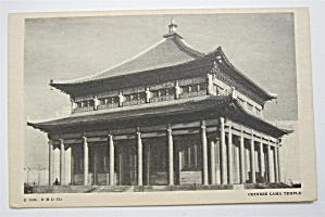 Chinese Lama Temple Postcard (Image1)