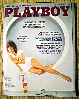 Playboy Magazine-October 1977-Kristine Winder (Image1)