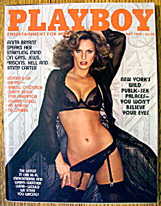 Playboy Magazine-May 1978-Kathryn Morrison (Image1)