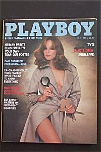 July 1978 - Karen Morton (Image1)