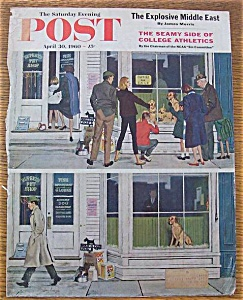 Saturday Evening Post Cover By Hughes - April 30, 1960