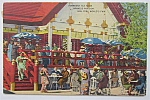 Formosan Tea Room, New York Fair Postcard