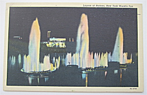 Lagoon Of Nations, New York World's Fair Postcard