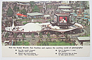 Kodak World's Fair Pavilion, New York Fair Postcard