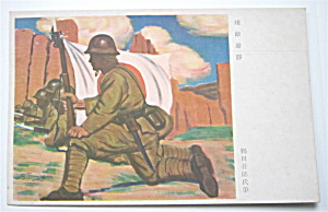 Soldier Kneeing And Holding Rifle Postcard