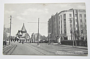 New Harbin Hotel And Central Church Postcard (Image1)