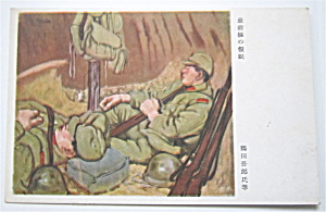 Soldiers Sleeping In Their Tent Postcard