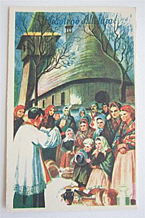 Pastor Giving Sermon Outside Postcard (Image1)