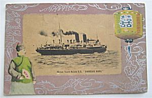 Nippon Yusen Kaisha S.S. Shanghai Maru Postcard  (Image1)