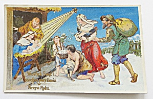 The Nativity Scene Christmas Postcard