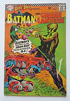 Batman Comic December 1966 War Of The Cosmic Avenger