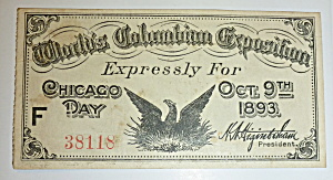 1893 Columbian Exposition Chicago Day Ticket (Image1)