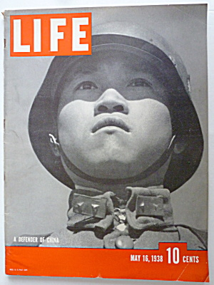Life Magazine May 16, 1938 Defender Of China  (Image1)