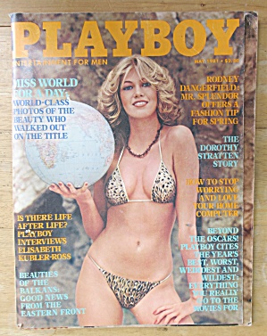 Playboy Magazine-may 1981-gina Goldberg