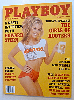Playboy Magazine-april 1994-becky Delossantos