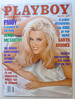 Playboy Magazine-june 1994-elan Carter