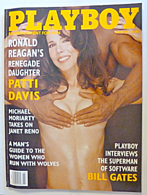 Playboy Magazine-July 1994-Traci Adell (Image1)