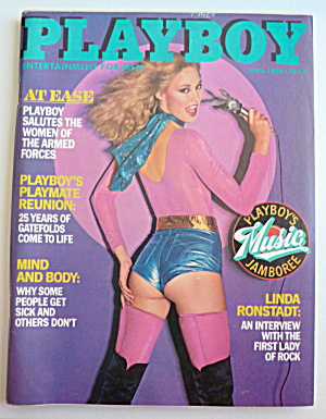 Playboy Magazine-april 1980-shari Shattuck