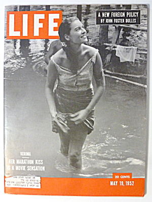 Life Magazine-May 19, 1952-Kerima: Her Marathon Kiss (Image1)