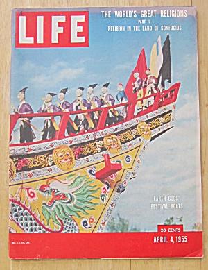 Life Magazine-April 4, 1955-Earth Gods' Festival Boat (Image1)