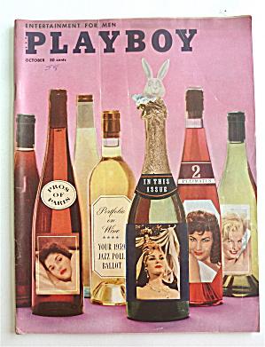 Playboy Magazine-October 1958-Mara Corday (Image1)