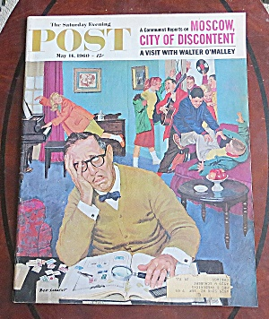 Saturday Evening Post May 14, 1960 Moscow (Image1)
