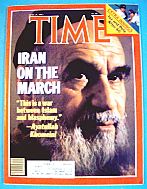 Time Magazine-july 26, 1982-iran On The March