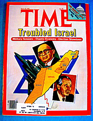 Time Magazine-May 18, 1981-Troubled Israel (Image1)