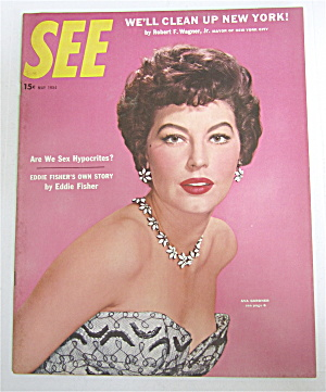 See Magazine May 1954 Ava Gardner