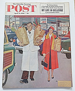 Saturday Evening Post April 14 1956 My Life In Bellevue