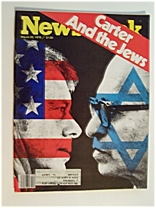 Newsweek Magazine - March  20,  1978 (Image1)