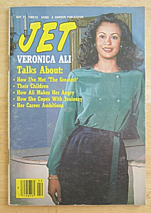 Jet Magazine May 29, 1980 Veronica Ali Talks
