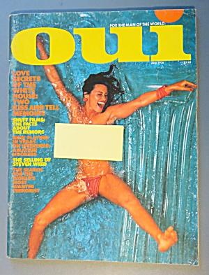 Oui Magazine July 1976 Hildy McCormick  (Image1)