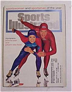 Sports Illustrated Magazine - Dec 19, 1994 - Blair/Koss (Image1)