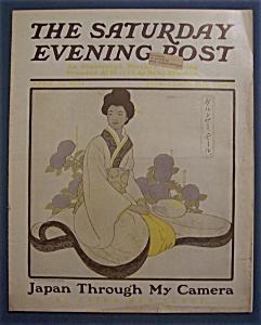 Saturday  Evening  Post  Magazine - April 23, 1904 (Image1)