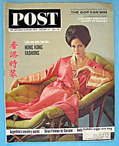 Saturday  Evening  Post  Magazine - January 25, 1964 (Image1)