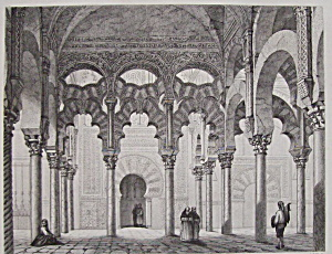 Mosquee De Cordoue (Image1)