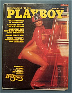 Vintage Playboy - March 1976 - Ann Pennington